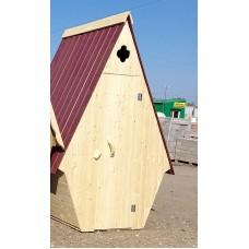 Туалет домиком с крышей